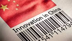 INNOVATION HUB – INNOVACION MADE IN CHINA